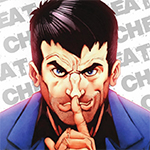 "JIM SABO'S COMIC BOOK REVIEWS #002 – ""SCAM #1″"